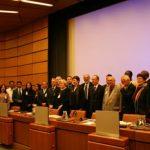 ngo_forum2007.jpg