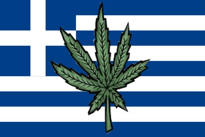 greekcannabis.png